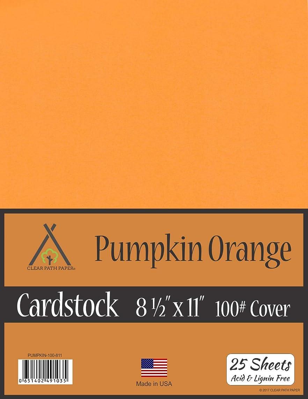 Pumpkin Orange Cardstock - 8.5 x 11 inch - 100Lb Cover - 25 Sheets