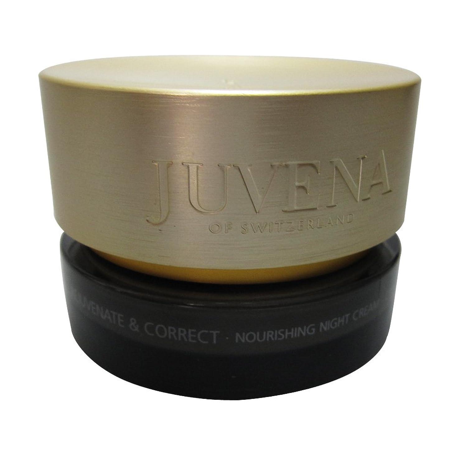 チャーミング手術犯罪Juvena - 栄養ナイトクリームジュベナリフレッシュ乾燥肌50ML - 【並行輸入品】