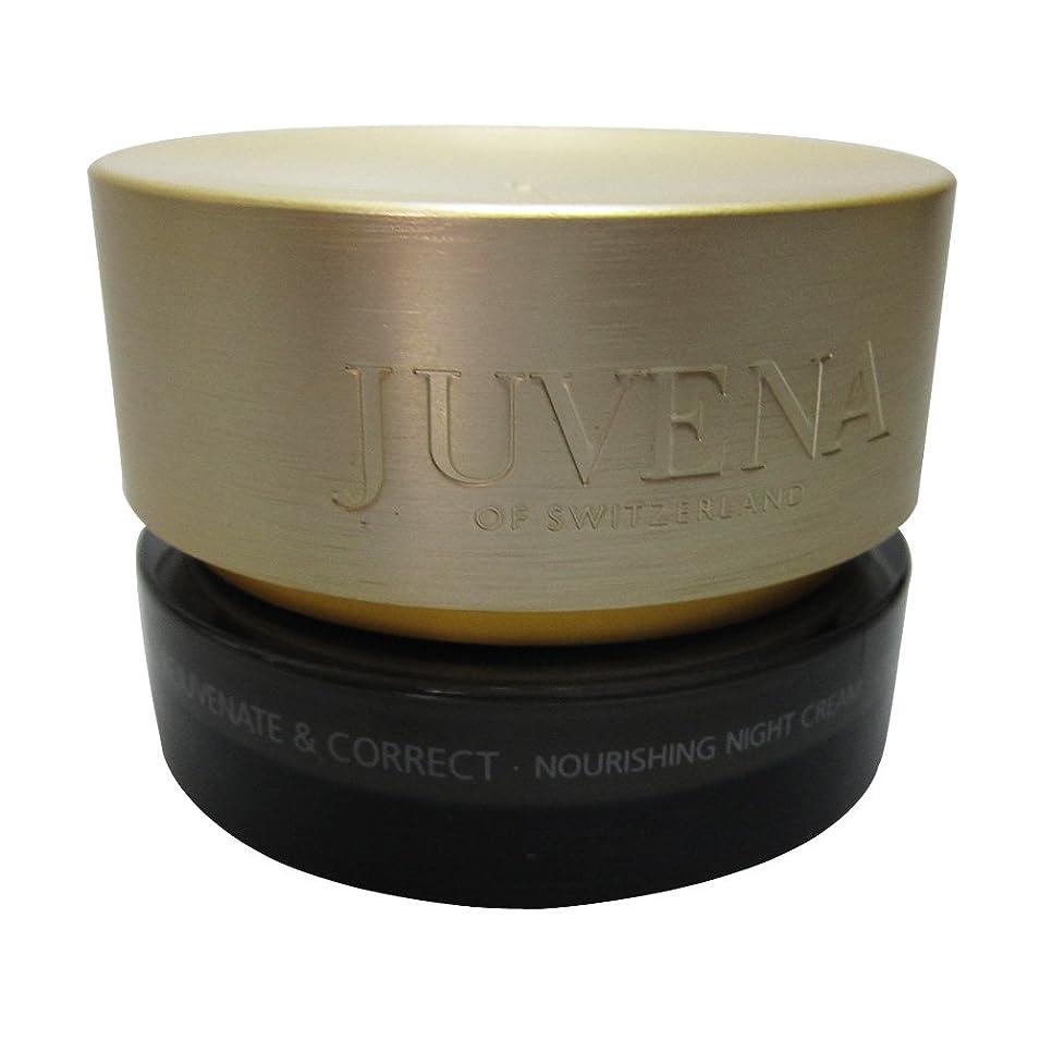 メールを書くリング空白Juvena - 栄養ナイトクリームジュベナリフレッシュ乾燥肌50ML - 【並行輸入品】