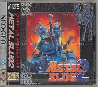 Metal Slug 2 [Japan Import]