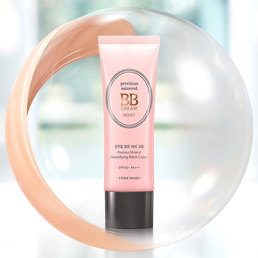 ポット早くきれいにETUDE HOUSE Precious Mineral BB Cream Moist [ Beige] SPF50+ PA+++ エチュードハウス プレシャスミネラルBBクリーム モイスト [ベージュ] SPF50 + PA +++ [2017 NEW] [並行輸入品]