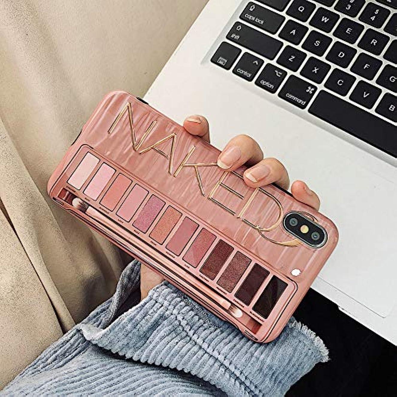 等しい配る規範iPhone ケース レディース メンズ 携帯ケース iPhone7/8/7Plus/8Plus,iPhone X/XR,iPhoneXS/XS MAX (iPhone7 Plus ケース)