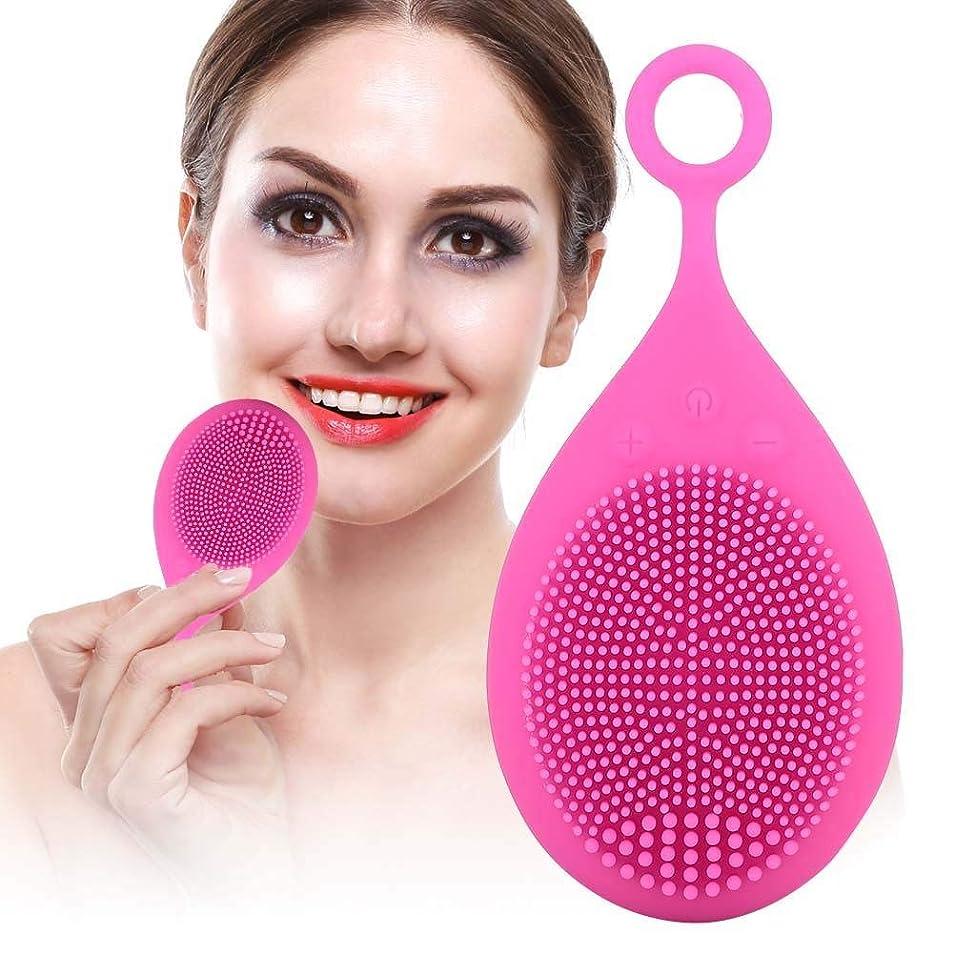 広範囲にチャンバーエレベーター洗顔ブラシ、携帯用電気クレンジングブラシ、スキンケア剥離用電動マッサージブラシ