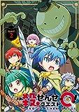 「殺せんせーQ! 」 初回生産限定版 quest.2 [DVD] image
