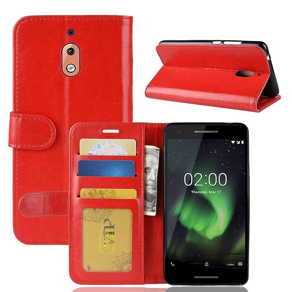飾る仕様デクリメントKMLP Nokia 2.1用PU TPUクレイジーホースのテクスチャの横フリップレザーケース、財布&ホルダー&カードスロット KMLPカバー (Color : Red)