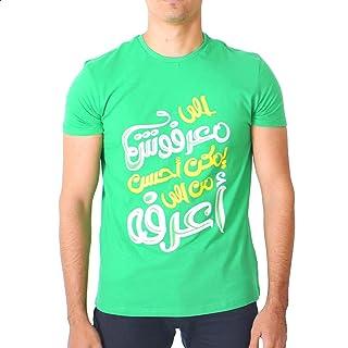 NAS Trends T-Shirt Short Sleeve, Unisex
