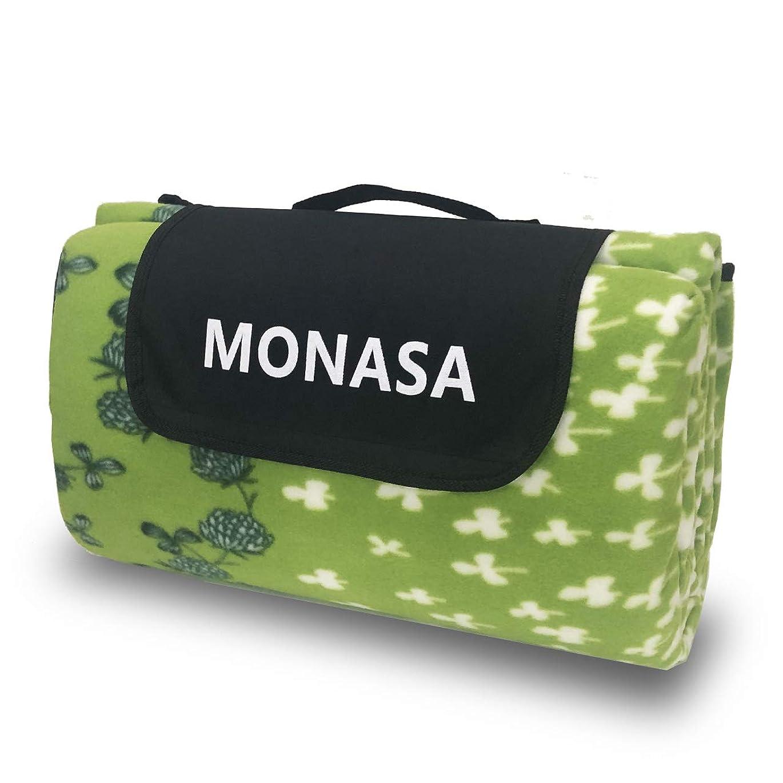 寛大な上昇状態【MONASA】レジャーシート 4-6人用 200×200 厚手 防水 大判 軽量 簡単 折り畳み 持ち手つき