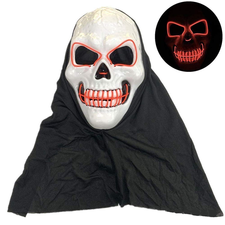器具マスタード対称ハロウィーンマスク、しかめっ面、テーマパーティー、カーニバル、ハロウィーン、レイブパーティー、仮面舞踏会などに適しています。