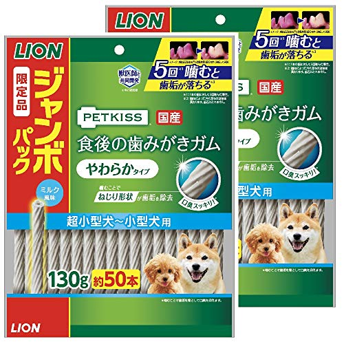 【Amazon.co.jp限定】ライオン (LION) ペットキッス (PETKISS) 犬用おやつ 食後の歯みがきガム やわらか ジ...