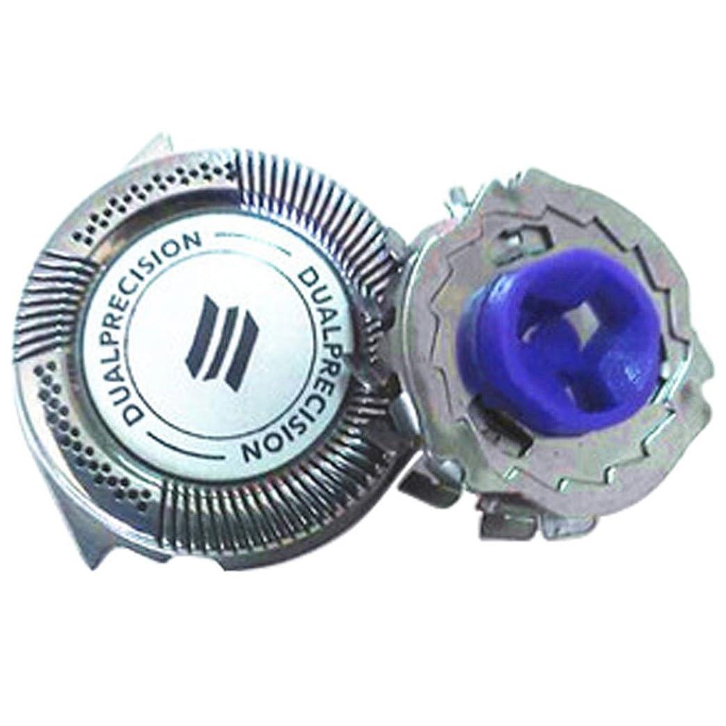 デザート前提条件虚偽Deylaying 置換 シェーバー かみそり 頭 刃 for Philips HQ7310 PT720 PT725 HQ7140 HQ7390