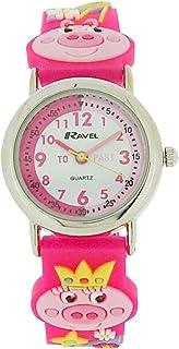 """Ravel Time Teacher 3D""""Little Miss Piggy"""" Pink Rubber Strap Girls Watch R1513.63"""