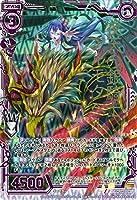 Z/X -ゼクス- 夜天の銀騎士アルモタヘル(ホログラム) キャラクターパック アルモタヘル