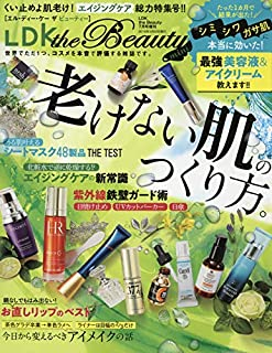 LDK the Beauty mini [雑誌]: LDK the Beauty 2019年 07 月号 増刊