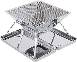 DIYARTS Parrilla de Acero Inoxidable Incinerador de Barbacoa Plegable Estufa de Carbón de Barbacoa Salvaje Adecuado para Barbacoa al Aire Libre (con Caja de Acero)