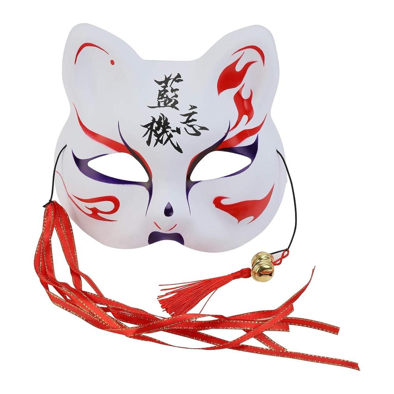 太平洋諸島受け皿細部KISSION 仮面 キツネの仮面 タッセルと小さな鐘 フォックスマスク ユニセックス パーティーマスク小道具 コスプレマスク プラスチックマスク