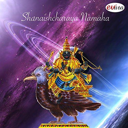Vidyabhooshana