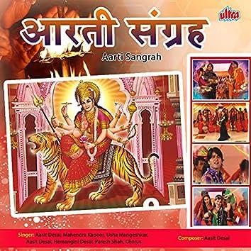 Aarti Sangrah (Gujrati)