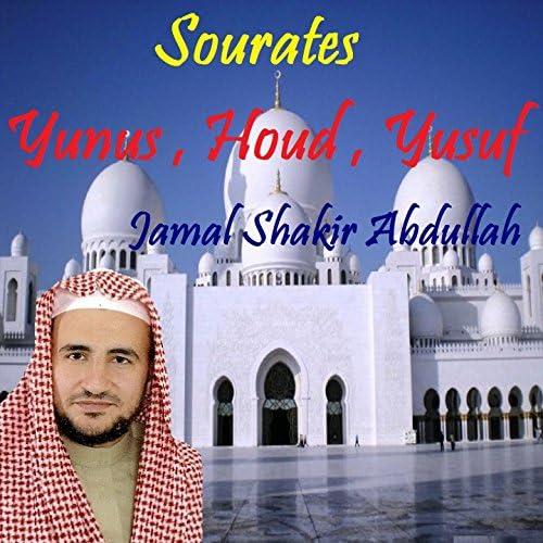 Jamal Shakir Abdullah