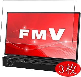 3枚 VacFun 富士通 デスクトップパソコン FMV ESPRIMO FHシリーズ WF2 / C3 27インチ FUJITSU 自己修復 日本製素材 4H フィルム 保護フィルム 気泡無し 0.14mm 液晶保護 フィルム プロテクター 保護 フィルム(非 ガラスフィルム 強化ガラス ガラス )