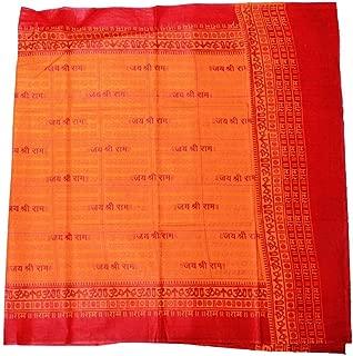 Creativegifts Poly Cotton Meditation Scarf Wrap Yoga Prayer Shawl Om Nama Shivaya Print
