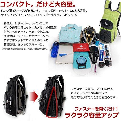 MALEROADS『サイクリングバッグ』