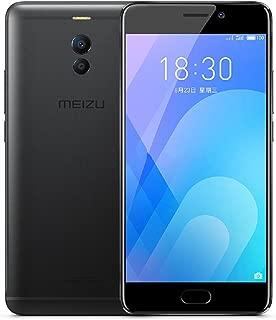 Best note m6 meizu Reviews