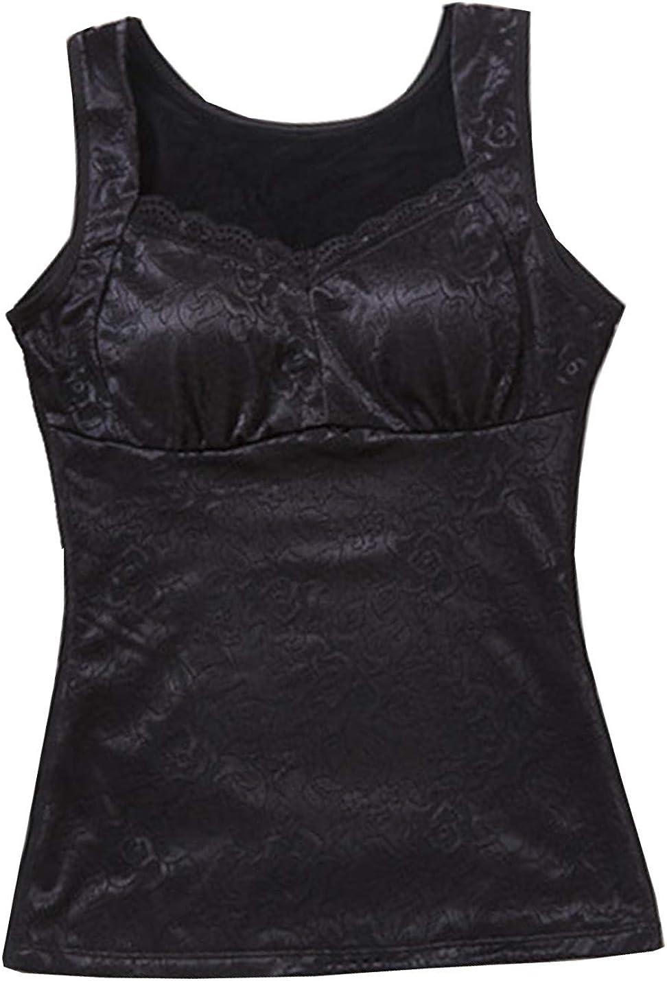 Flygo Women's Thermal Camisole Fleece Lined Underwear Cami Tank Tops Vest