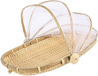Dolity Various Anti-Mosquito Baskets, Vegetables Fruit Net Cover,Anti-Housefly Food Tent, Drying Baskets of Tea - No Hole S