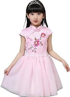 Soojun DRESS ガールズ