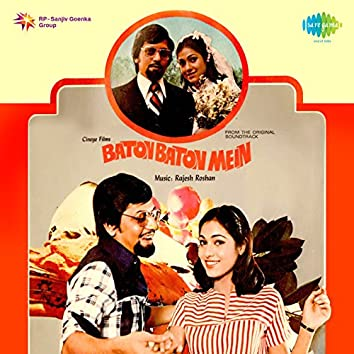 Baton Baton Mein (Original Motion Picture Soundtrack)