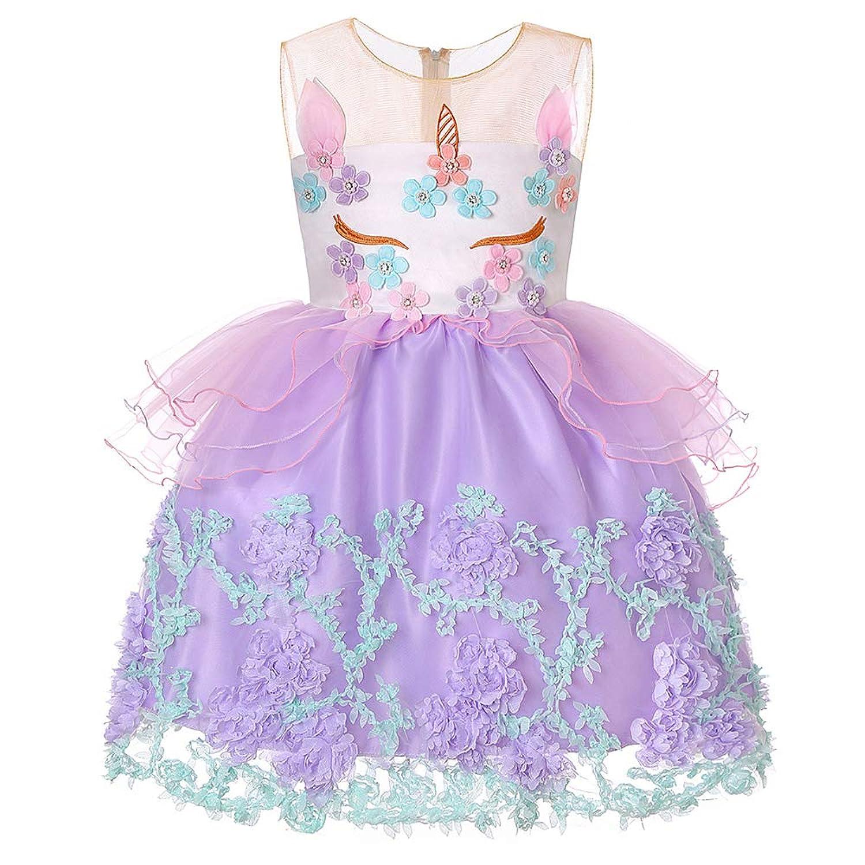 ガールズドレス 女の子ドレス ワンピース ユニコーン刺繍ドレス 子供服