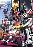 仮面ライダーディケイド Volume.4[DSTD-07894][DVD]