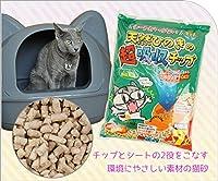 ヒノキ シート不要 流せる天然ひのきの超吸収チップ お徳用7L×2袋セット 猫 猫砂