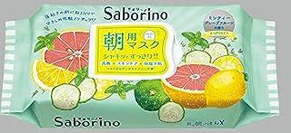 SABORINO Morning Face Mask Fresh 32sheets, 0.77 Pound
