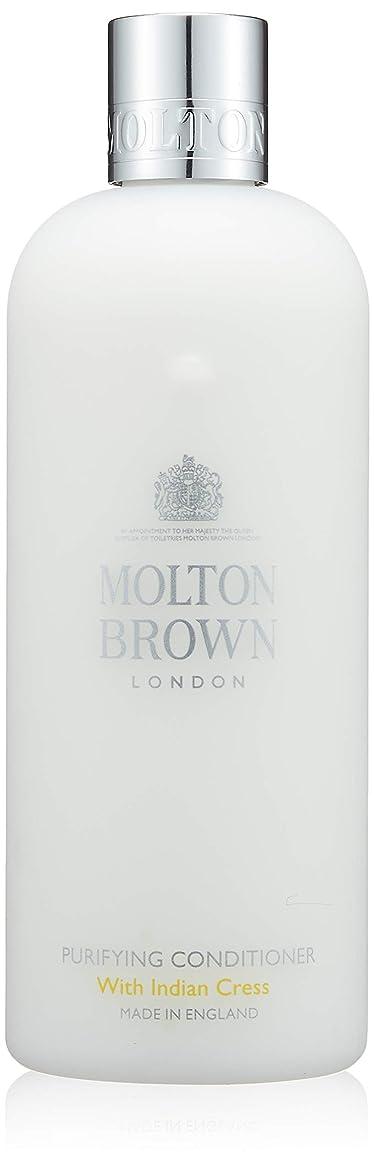 針運搬MOLTON BROWN(モルトンブラウン) インディアンクレス コレクションIC コンディショナー