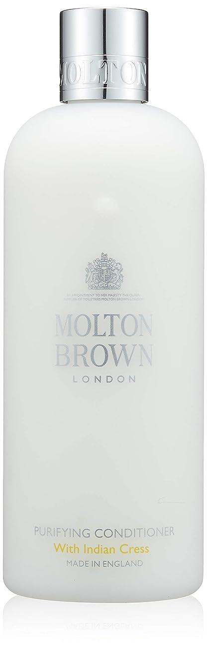とげ野望震えMOLTON BROWN(モルトンブラウン) インディアンクレス コレクション IC コンディショナー