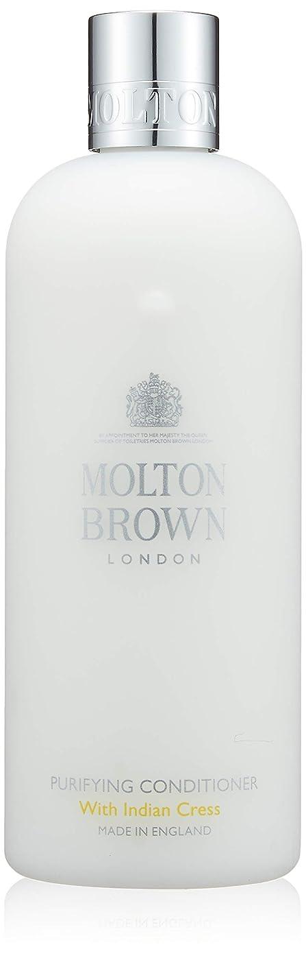パトロン驚き匿名MOLTON BROWN(モルトンブラウン) インディアンクレス コレクションIC コンディショナー