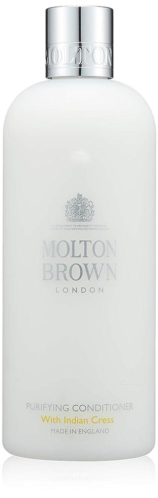 生まれ陰気シチリアMOLTON BROWN(モルトンブラウン) インディアンクレス コレクション IC コンディショナー