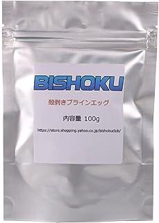 BISHOKU 殻無し ブライン シュリンプ エッグ 超細粒 100g