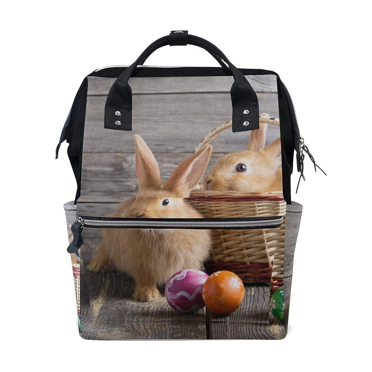 Rabbits Easter Eggs School Backpack Large Capacity Mummy Bags Laptop Handbag Casual Travel Rucksack Satchel For Women Men Adult Teen Children