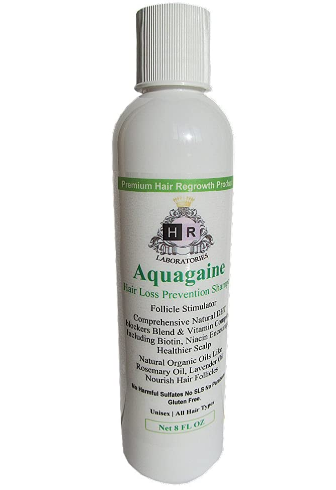 Aquagaine Premium Hair Loss Prevention / Restoration Shampoo with Organic Rosemary & Lavender Oil, Natural DHT Blockers and Biotin for Hair Growth – Sulfate Free, For Men & Women, 8 OZ