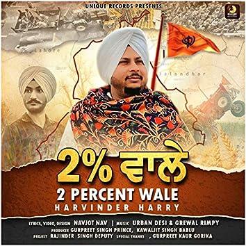 2 Percent Wale