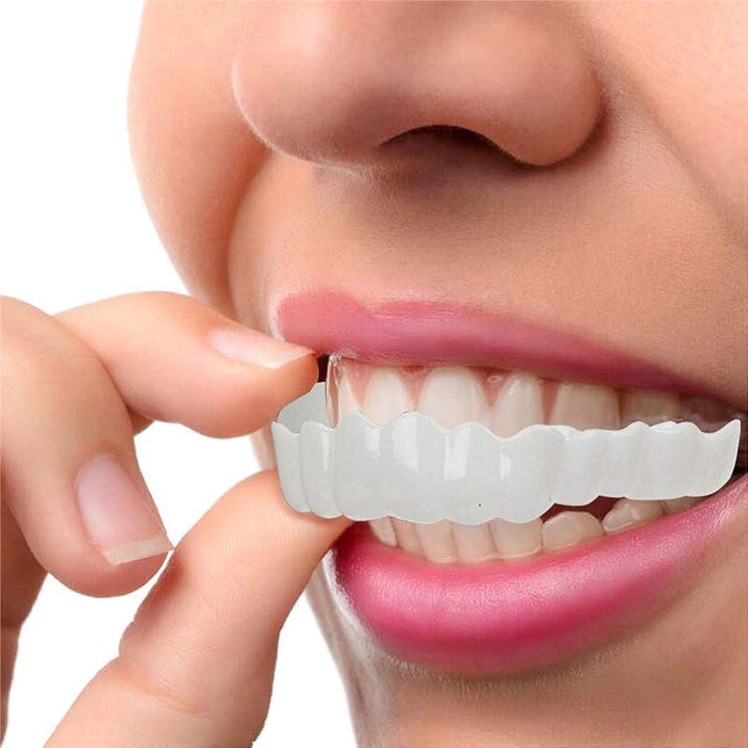 固体ショッキング農夫化粧品の歯、白い歯をきれいにするための快適なフィットフレックス歯ソケット、超快適、快適なフィット感、5セット