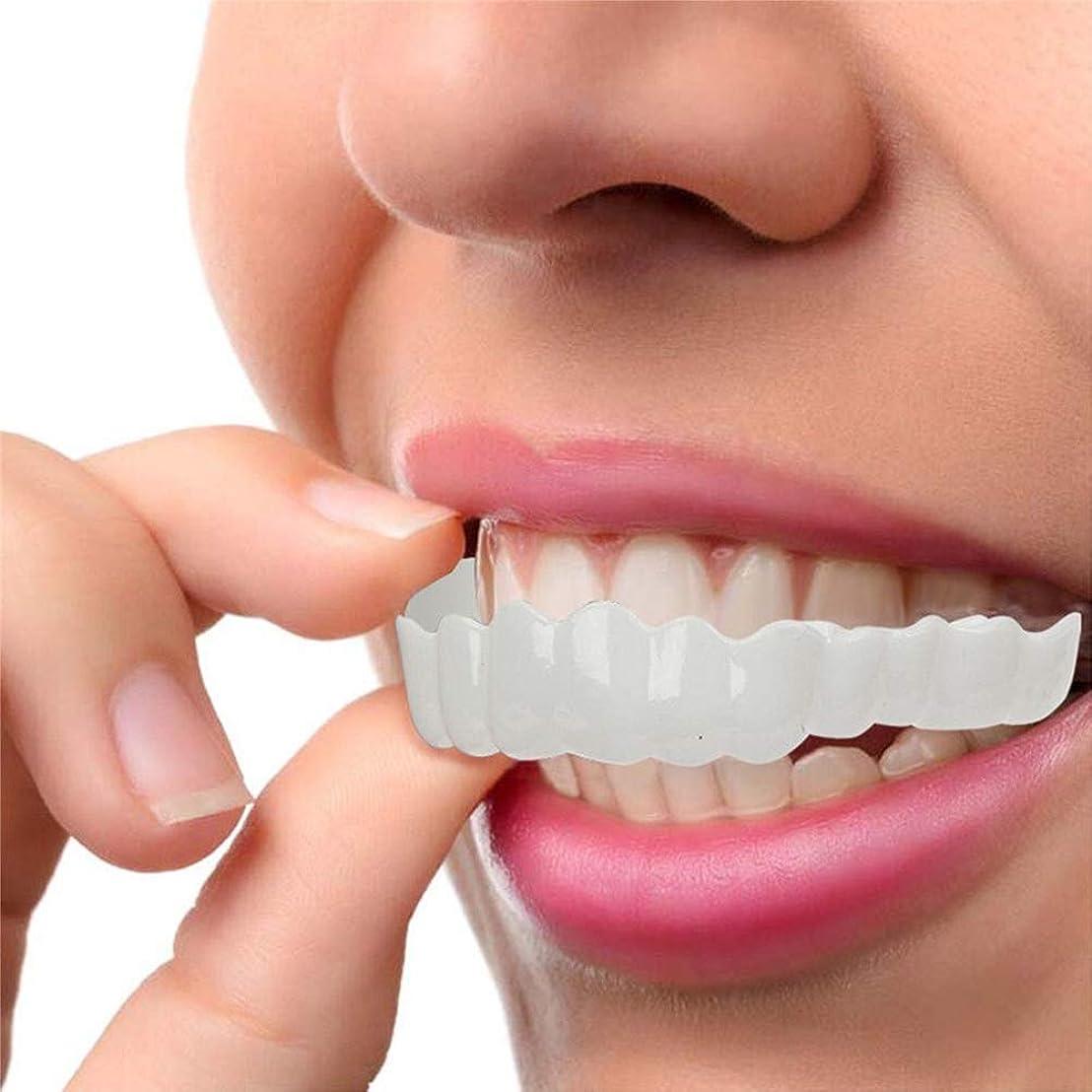 読み書きのできないスケルトン存在2セット、白い歯をきれいにするためのコンフォートフィットフレックス歯ソケット、化粧品の歯、スーパーコンフォート、コンフォートフィット
