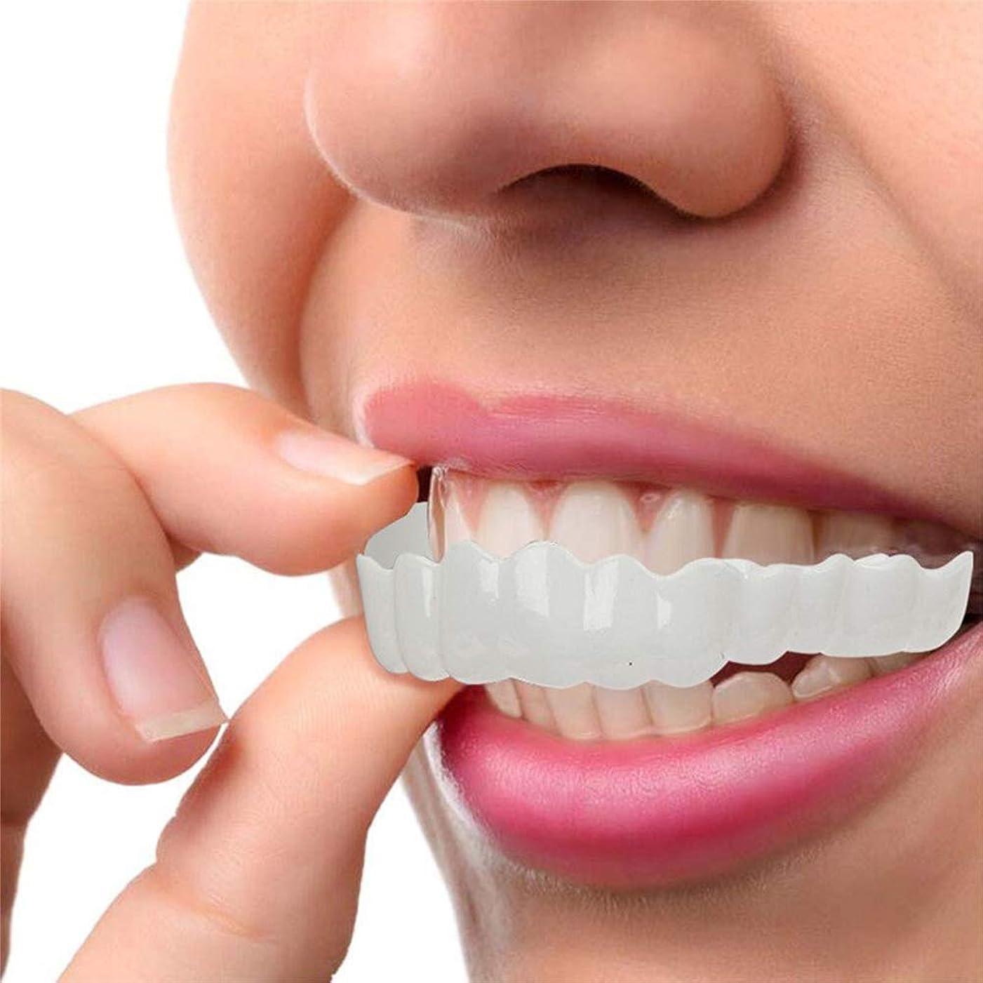 鍔無視できる山化粧品の歯、白い歯をきれいにするための快適なフィットフレックス歯ソケット、超快適、快適なフィット感、5セット