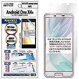 ASDEC アスデック Android One X4/AQUOS sense plus SH-M07 フィルム 【カメラ保護フィルム付き】 ノングレアフィルム3・防指紋 指紋防止・気泡消失・映り込み防止 反射防止・キズ防止・アンチグレア・日本製 NGB-SHSP1 (Android One X4/AQUOS sense plus SH-M07, マットフィルム)