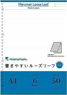 マルマン ルーズリーフ A4 6mm 横罫 50枚 L1101P 5冊セット