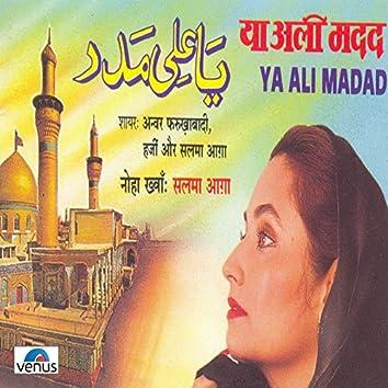 Ya Ali Madad