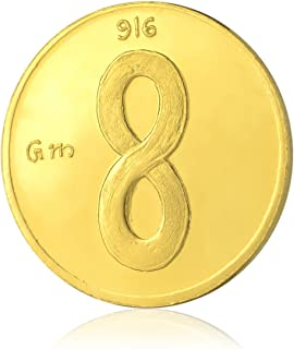 Bhima Jewellers 22k (916) Plain Engraved 8 gm Yellow Gold Coin
