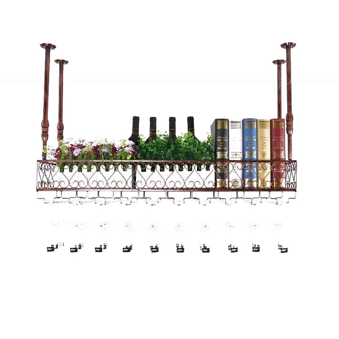チャネル寄付説明的QM ワインラックホームハンギングワインラック高さ調節可能な上下逆さまのゴブレットラッククリエイティブバーワインラック天井ハンガー (色 : ブロンズ, サイズ さいず : 50x25cm)